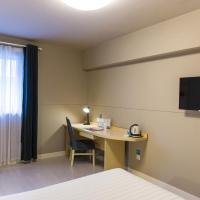 Hotel Pictures: Jinjiang Inn Style Ningxia Guyuan Beijing Road, Guyuan