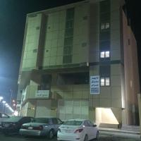 Fotos de l'hotel: Abo Faris Furnished Apartments(Singles only), Tabuk