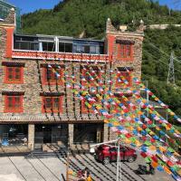 Hotel Pictures: Siguniangshan Tea & Panda Hotel, Xiaojin