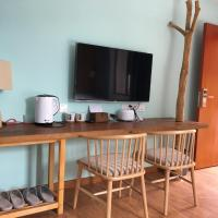 Hotel Pictures: Shala Guesthouse, Xiaojin