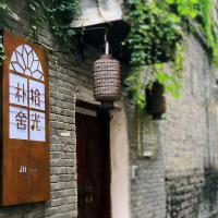 Zdjęcia hotelu: Suzhou Pushe Shiguang Mansion, Suzhou