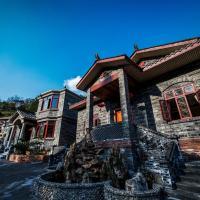 Hotel Pictures: Ya'an Xikang Wangshi Hotel, Ya'an