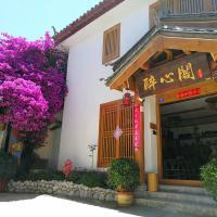 Hotelbilder: Charming Heart Inn, Lijiang