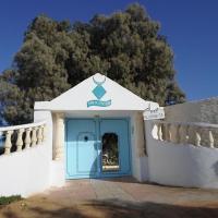 Hotelbilder: Dar Al Mansoura, Melloulèche