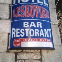 Zdjęcia hotelu: Hotel restorant leskoviku, Leskovik