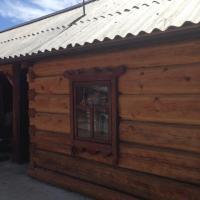 Guest House on Baykalskaya