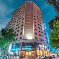 Hotellikuvia: New Seoul Hotel, Soul