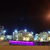 Fotos de l'hotel: Rumaneht Al-Hada, Al Khālidīyah