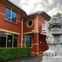 Hotellikuvia: Sheffield Motor Inn, Sheffield