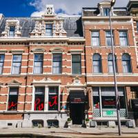 Hotel Pictures: Boutique Hotel Quartier Du Port, Rotterdam