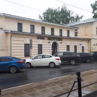 Фотографии отеля: Отель Мегаполис, Нижний Новгород