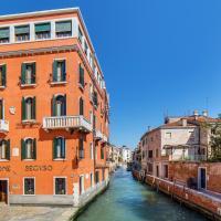 Foto Hotel: Pensione Seguso, Venezia