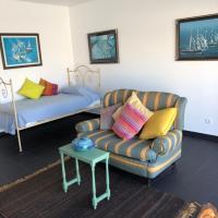 酒店图片: casa azul-blue house, 埃里塞拉