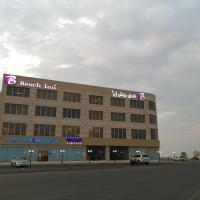Fotos de l'hotel: Beach Inn, Al Qunfudhah
