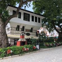 Fotos de l'hotel: Chavkova house, Melnik