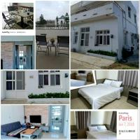 Hotelbilder: Yahweh Homestay, Magong