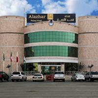 Fotos de l'hotel: Alazhar Palace Hotel, Al Qunfudhah