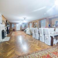 Φωτογραφίες: Zugdidi House, Zugdidi