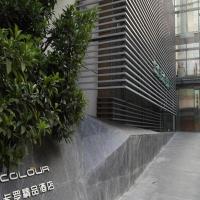 Hotellikuvia: Shenzhen Dongmen Colour Hotel, Shenzhen