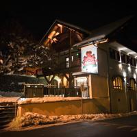 Hotel Pictures: Hotel le Jalouvre, Mont-Saxonnex