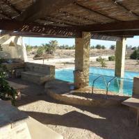 Hotelbilder: Bella Djerba, Houmt Souk