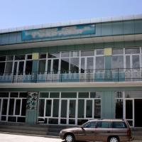 ホテル写真: Tohirion, Panjakent