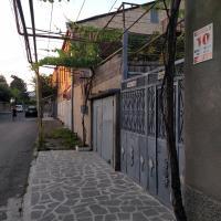 Φωτογραφίες: Guesthouse Kosta, Γκόρι