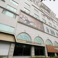 酒店图片: Hivice Hotel, 安山市
