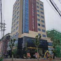 Zdjęcia hotelu: Rosabell Hotel, Ansan