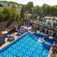 Fotografie hotelů: Bellagio Hotel, Rostov on Don