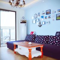 Hotel Pictures: Gold Beach Seaview Holiday Apartment, Huangdao