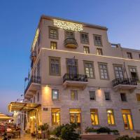 Φωτογραφίες: Ξενοδοχείο Διογένης, Ερμούπολη