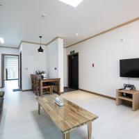 Fotografie hotelů: Nabom Resort, Muju
