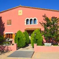 Fotos del hotel: Arenosa, Campllong