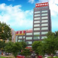 Hotelfoto's: Beijing Jinziyin Business Hotel, Shunyi