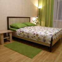 Hotelfoto's: Apartamenty v