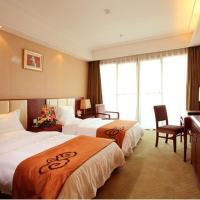 Hotel Pictures: Ningxiang Weishan Hot Spring Hotel, Ningxiang