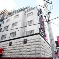 酒店图片: Hotel Yaja Guri Sutaek, 九里市