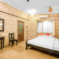 Hotelbilder: Heritage stay with all meals in Jaisalmer, by GuestHouser 42546, Jaisalmer