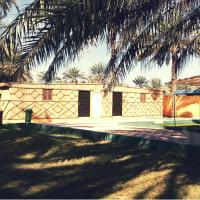 Hotel Pictures: استراحة الضيافه, Ḩārat Raḩá