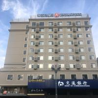 Zdjęcia hotelu: Jinjiang Inn Kunming Beijing Road Chuanxin Gulou Subway Station, Kunming
