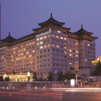 Hotel Pictures: Grand Park Xi'an, Xi'an
