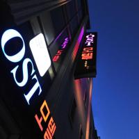 Zdjęcia hotelu: Inje OST Motel, Inje