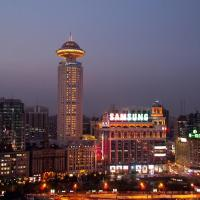 Radisson Blu Hotel Shanghai New World