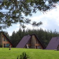Fotos de l'hotel: Forest Houses, Godech