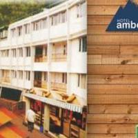 Hotellikuvia: Hotel Amber, Shimla