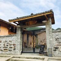 Hotelbilder: Shuikoujiushe Guest House, Yichun