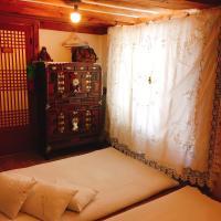 Zdjęcia hotelu: Ssamok Ssamok Hanok Guesthouse, Jeonju