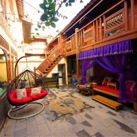 Hotel Pictures: Pure and Peace Inn, Lijiang
