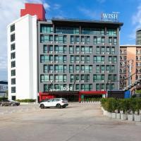 Hotellbilder: IWISH Hotel, Nonthaburi